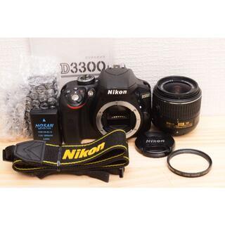 ニコン(Nikon)のG20  NikonD3300  18-55mm レンズキット /3453-18(デジタル一眼)