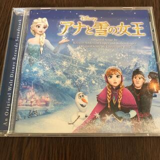 アナトユキノジョオウ(アナと雪の女王)のアナと雪の女王 オリジナルサウンドトラック 英語版(映画音楽)