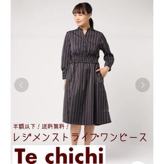 テチチ(Techichi)のテチチ レジメンストライプワンピース 美品 送料無料 値下げ可能 半額以下(ひざ丈ワンピース)