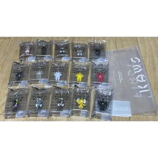 KAWS TOKYO FIRST キーホルダー 15種セット おまけ袋付(キーホルダー)