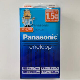 パナソニック(Panasonic)のPanasonic eneloop 単3形4本付急速充電器セット 新品・送料無料(バッテリー/充電器)
