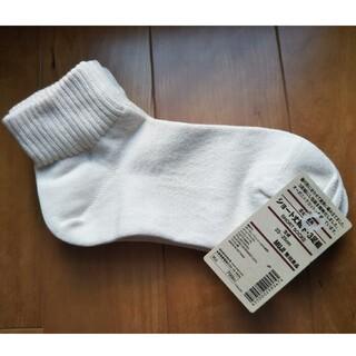 ムジルシリョウヒン(MUJI (無印良品))の☆ゆかさま専用☆ 無印良品 靴下 3足組(ソックス)