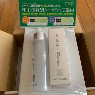 シーボン(C'BON)のシーボン フェイシャリスト デュアルモイストローション・スキンコンディショナー(化粧水/ローション)
