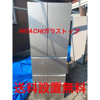ヒタチ(日立)の【美品】2017年製 冷蔵庫 VEGETA ガラストップ509L(冷蔵庫)