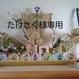 長野県産玉ねぎ&じゃがいも詰め合わせ5kg 2300円(野菜)