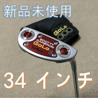 タイトリスト(Titleist)の人気Titleistのゴルフクラブ   【34インチ】シルバー保護カバー付き(クラブ)