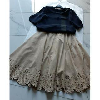 FOXEY - ♡フォクシースカート♡