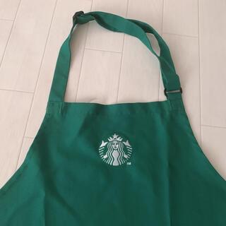 スターバックスコーヒー(Starbucks Coffee)のStarbucks エプロン 非売品 お盆SALE(ノベルティグッズ)
