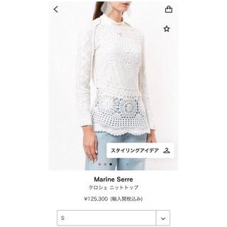 マルタンマルジェラ(Maison Martin Margiela)のMARINE SERRE (マリーンセル) ニット(ニット/セーター)