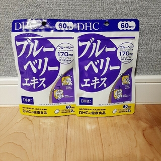 DHC - DHC ブルーベリーエキス 60日分 120粒入×2袋