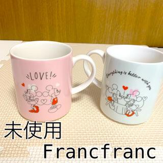 Francfranc - 【新品】Francfranc ペアマグカップ