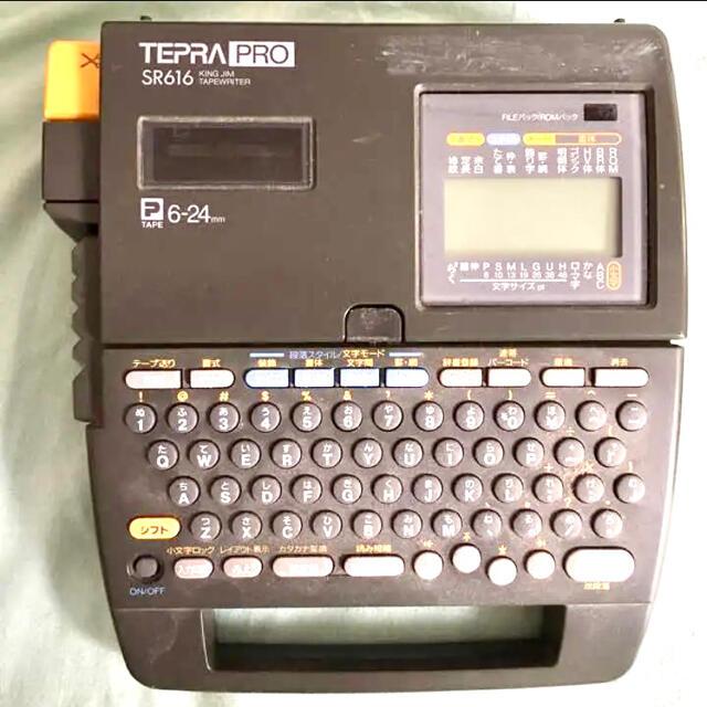 キングジム(キングジム)のTEPRA PRO SR616 インテリア/住まい/日用品のオフィス用品(オフィス用品一般)の商品写真