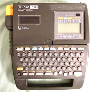キングジム - TEPRA PRO SR616