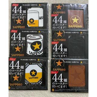 サッポロ(サッポロ)のお値下げ!★黒ラベル★合皮コースター&ラバーコースター★6枚セット(テーブル用品)