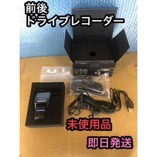 YAZACO ドライブレコーダー  ドラレコ