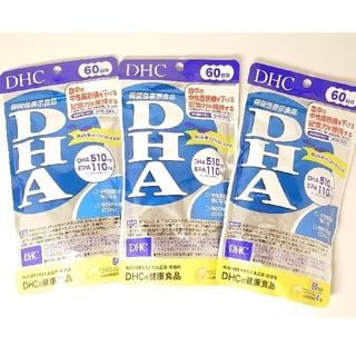 DHCディーエイチシーDHA240粒 60日分☓3袋セット