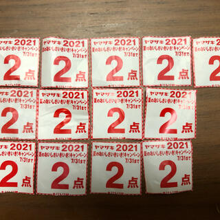 ヤマザキセイパン(山崎製パン)の30点ヤマザキ  夏のおいしさいきいき!キャンペーン2021(その他)
