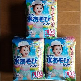 ユニチャーム(Unicharm)のムーニー 水遊びパンツ L 10枚入×3パック(ベビー紙おむつ)