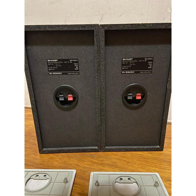 SHARP(シャープ)のSHARP CD/MD SD-CX8-S コンポ スマホ/家電/カメラのオーディオ機器(その他)の商品写真