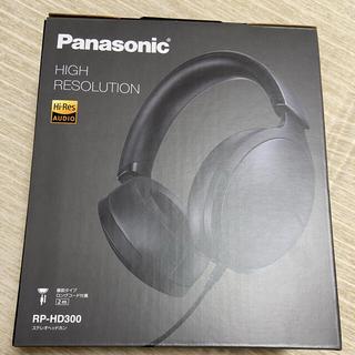 Panasonic - パナソニック ハイレゾ ヘッドフォン ヘッドホン RP-HD300