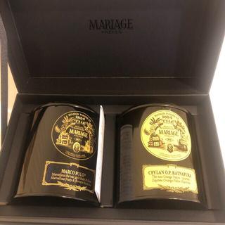 マリアージュフレール紅茶詰合せ50g2缶 マルコポーロ セイロンラトナピュラ