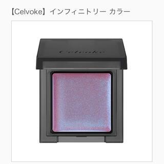 Cosme Kitchen - Celvoke インフィニトリー カラー 04:ブルーピンク 10g