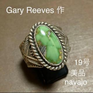 マライカ(MALAIKA)のご予約品 ナバホ ゲーリーリーブス ターコイズ リング  インディアンジュエリー(リング(指輪))