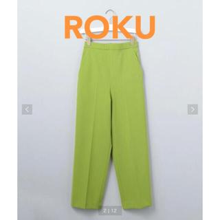 BEAUTY&YOUTH UNITED ARROWS - 6(ROKU) ZIP PANTS パンツ 36