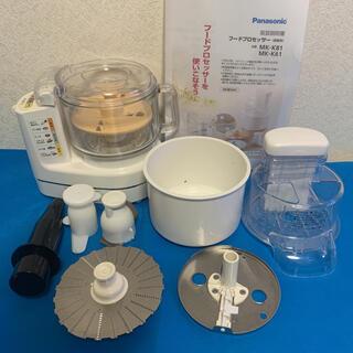 パナソニック(Panasonic)のパナソニック フードプロセッサー MK-K81 家電 調理器具(調理機器)