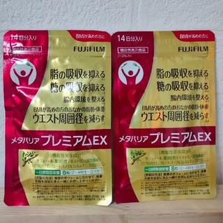 フジフイルム(富士フイルム)のメタバリアプレミアムEX 14日分 112粒×2個(ダイエット食品)