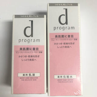 ディープログラム(d program)の資生堂 dプログラム モイストケア ローション  エマルジョン レフィル(その他)