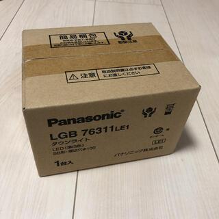 パナソニック(Panasonic)のPanasonic  LGB76311LE1  (天井照明)