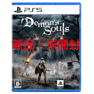 ソニー(SONY)のPS5 デモンズソウル Demon's Souls 新品・未開封(家庭用ゲームソフト)