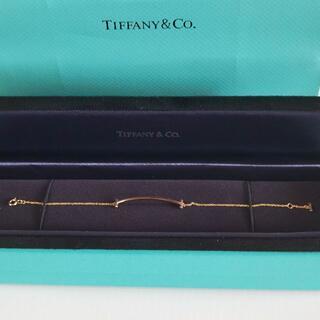 Tiffany & Co. - Tiffany&Co. Tスマイルブレスレット【イエローゴールド】