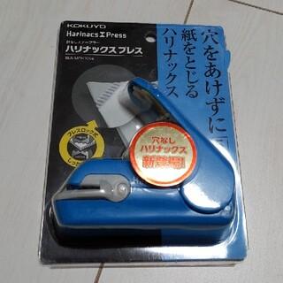 コクヨ(コクヨ)の◎新品未使用 コクヨ ハリナックスプレス (オフィス用品一般)