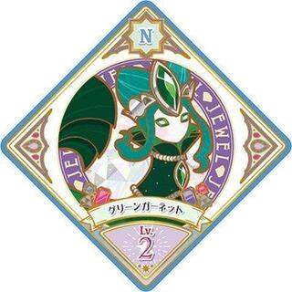 アイカツ(アイカツ!)の3045☆グリーンガーネット アイカツプラネット CD P-31 Pプロモ 限定(シングルカード)