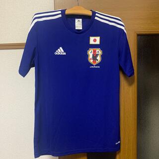 adidas - サッカー 日本 代表 adidas   ユニフォーム G-SHOCK ジャージ