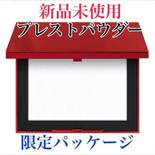 NARS - NARS ライトリフレクティングセッティング プレストパウダー N ナーズ 赤