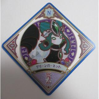 アイカツ(アイカツ!)の3033☆グリーンガーネット アイカツプラネット CD P-31 Pプロモ 限定(シングルカード)