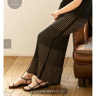 ノーブル(Noble)のランダムバイカラーリブニットスカート(ロングスカート)