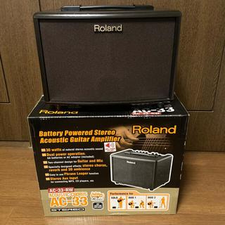 ローランド(Roland)のRoland AC-33 RW 中古 良品(ギターアンプ)