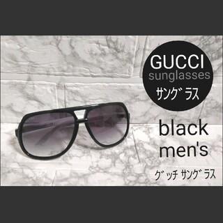 グッチ(Gucci)のGUCCI sunglasses【black】グッチ サングラス(サングラス/メガネ)