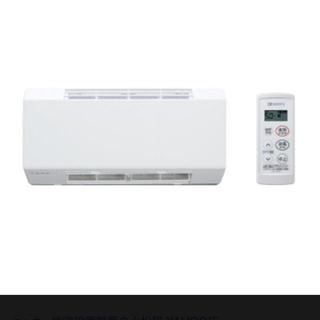 ノーリツ(NORITZ)の【BDV-3806WN】壁掛形 浴室暖房乾燥機 シンプルホット(その他)
