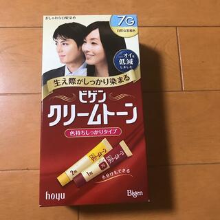 ホーユー(Hoyu)のビゲン クリームトーン 自然な黒褐色 7G(40g+40g)(白髪染め)