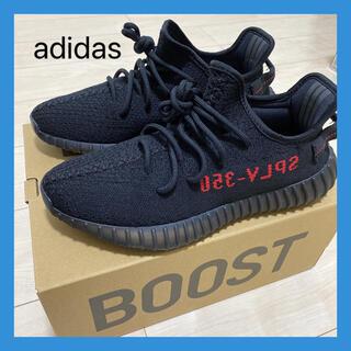 adidas - 【美品】 adidas Yeezy Boost 350 V2 Black Red