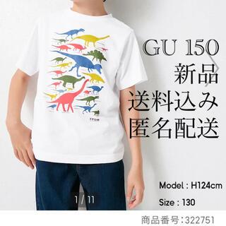 GU - (465) 新品 GU 150 男女兼用 グラフィックT(半袖)FPDM