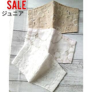 3【SALE】ジュニア マーガレット*サークル*ハート柄 刺繍 インナーマスク(外出用品)