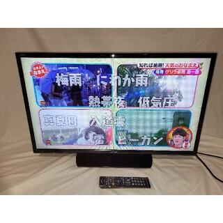 SHARP AQUOS  32インチ 液晶テレビ LC-32S5