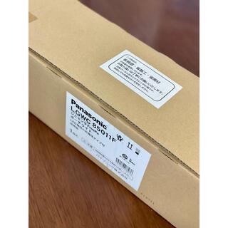 パナソニック(Panasonic)の【新品、未使用】パナソニックLEDポーチライトLGWC85203AK‼️(天井照明)