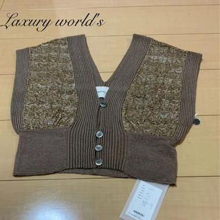 TODAYFUL - 正規保証 国内正規品 todayful  Lace Knit Bustier